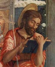 Кому молиться