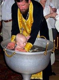 Крещение в купели