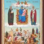 Икона Божией Матери Экономисса Домостроительница