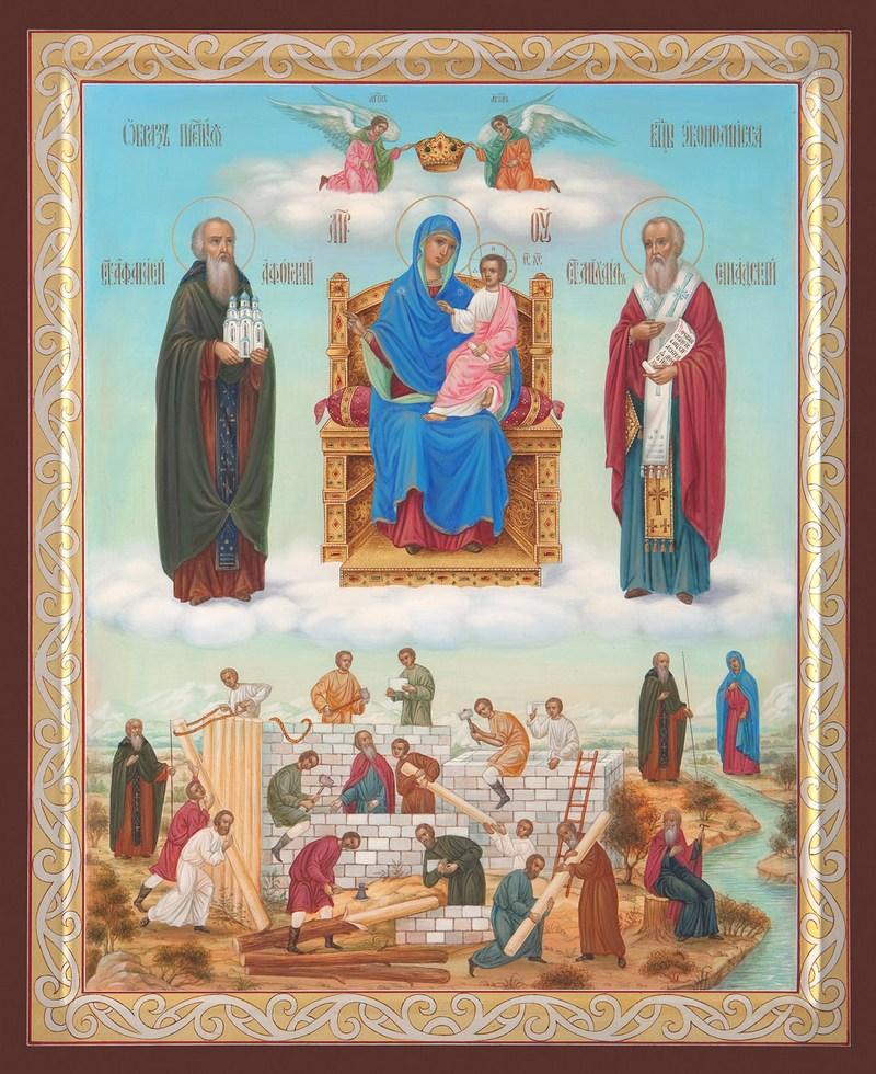 Молитвы к пресвятой богородице домостроительница