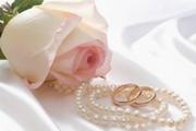Венчание и свадьба