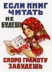 russkiy-yazyk