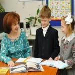 Профессия учителя сложна и ответственна